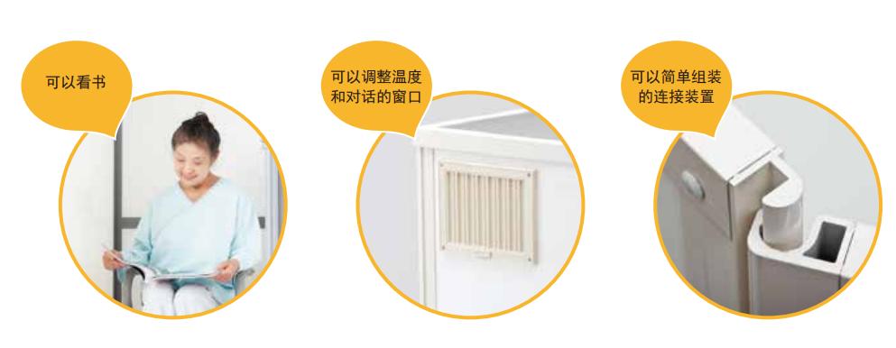 组装简单,洗浴座椅直接可以推入