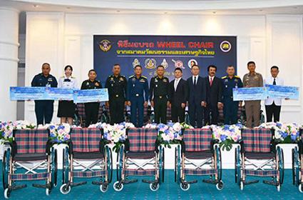 山猫直播下载ios轮椅的捐赠仪式在泰国皇家三军统帅总部隆重举行