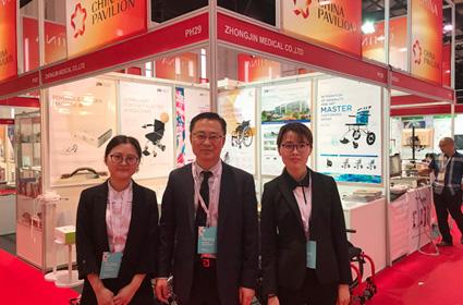 山猫直播下载ios轮椅在迪拜国际医疗器械博览会展出